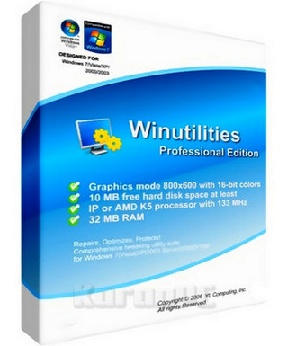 WinUtilities 14 Professional