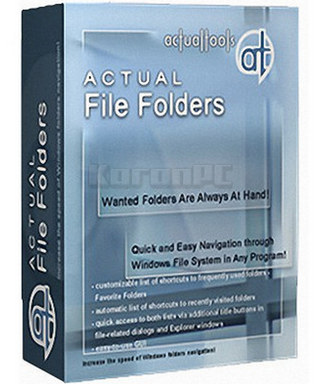 Download Actual File Folders Full