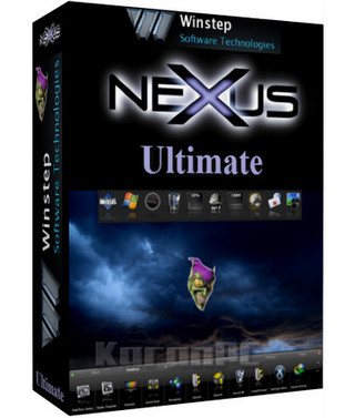 Winstep Nexus 17 Ultimate