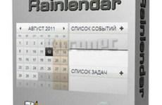 Rainlendar Pro 2.14.2 Build 157 Free Download