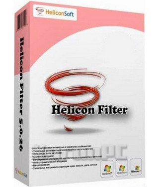 Helicon Filter 5
