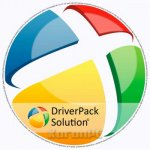 DriverPack Solution 16.2 Offline for DVD9 ISO [Latest]