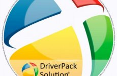DriverPack Solution 17.7.73 Full Download with Single Link