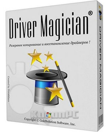 Driver Magician 5.2 Full Download + Portable