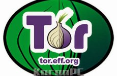 Tor Browser Bundle 8.5 Free Download [Latest]