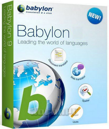 babylon 10 corporate edition download