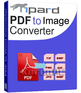 Tipard PDF to Image Converter