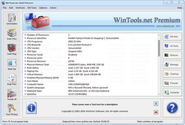 WinTools net Premium Download
