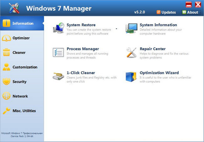 Windows 7 Manager 5.2.0 Full