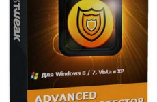 Advanced System Protector 2.3.1001.26092 [Systweak]