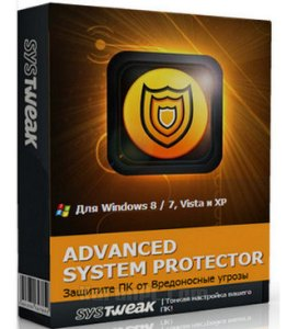 Advanced System Protector Full Download