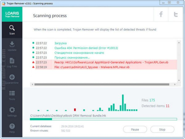 free malware and trojan remover software
