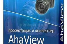 AhaView 4.59 Free Download + Portable