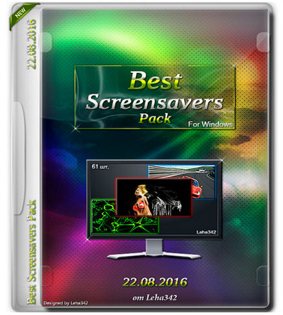 Best Screensavers Pack
