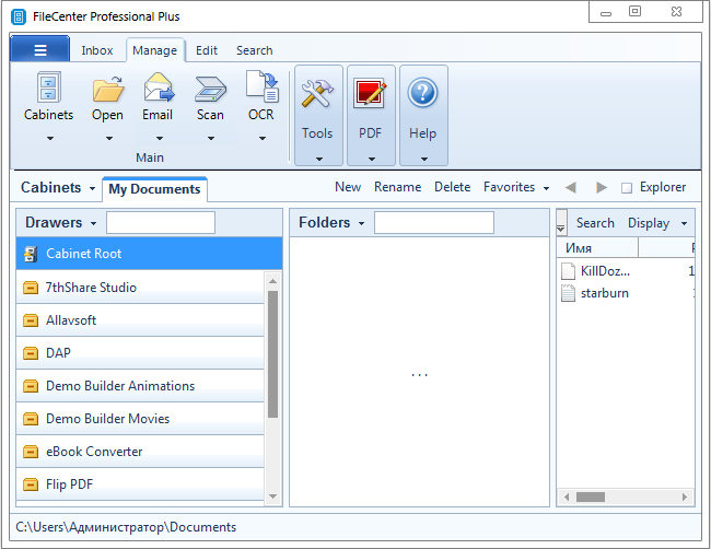 Lucion FileCenter Professional Plus Free