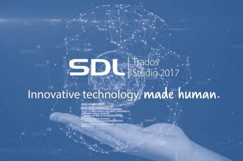 SDL Trados Studio 2017 Full Download