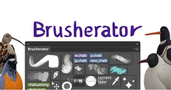 Brusherator Plug-in