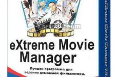 eXtreme Movie Manager 10.0.0.1 + Portable [Latest]