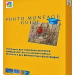 Photo Montage Guide 2.2.10 + Portable [Latest]