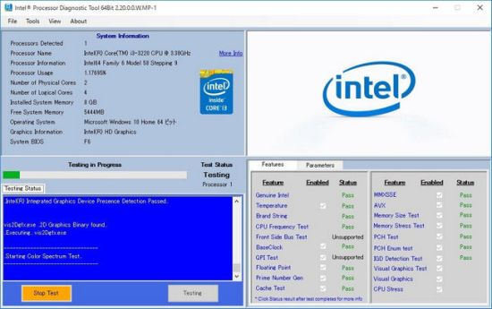 Download Intel Processor Diagnostic Tool Free