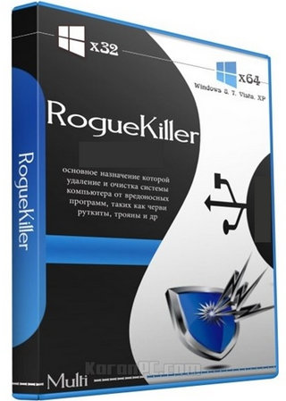 RogueKiller Premium 12.12.27.0 [Latest]