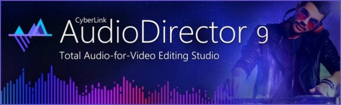 CyberLink AudioDirector Ultra 9 Full Version