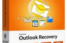 SysTools Outlook Recovery 7.0 [Latest]