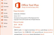 Office Tool Plus 7.3.1.0 Free Download