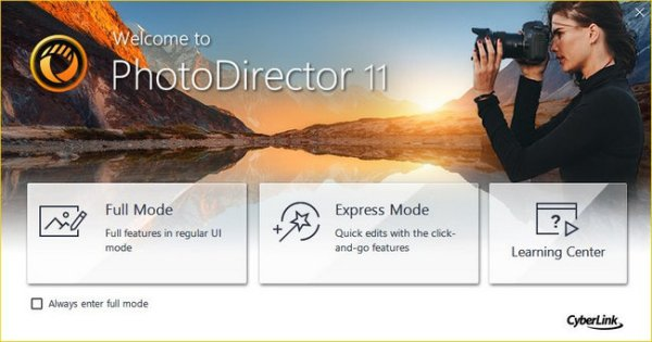 CyberLink PhotoDirector 11 Ultra Full Version