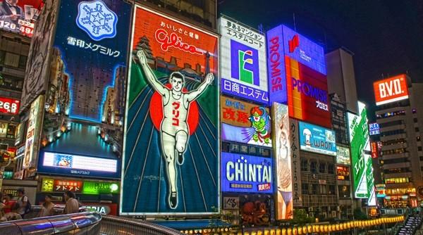大阪 お土産 ランキング