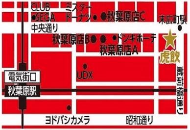 アキバ 初 角打ち 居酒屋 トラノアナ 7月1日 料金 メニュー