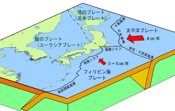 地震予知 沖縄 今日 予言 南海トラフ 関連
