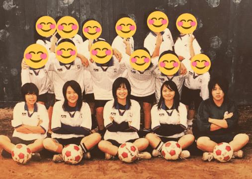 前川侑那 清 娘 結婚 旦那 バンド サッカー なでしこ 昔 写真 画像