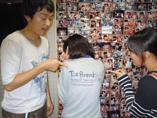 Tie Break様 スマイルギャラリー_1117