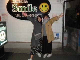 みさきちゃん誕生日おめでとう様 スマイルギャラリー_24796
