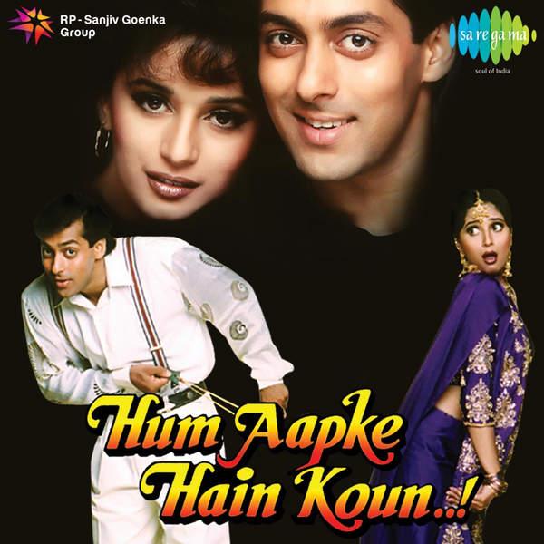 14087-Hum Aapke Hain Koun…! (1994)