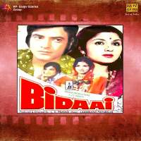 18430-Bidaai (1974)