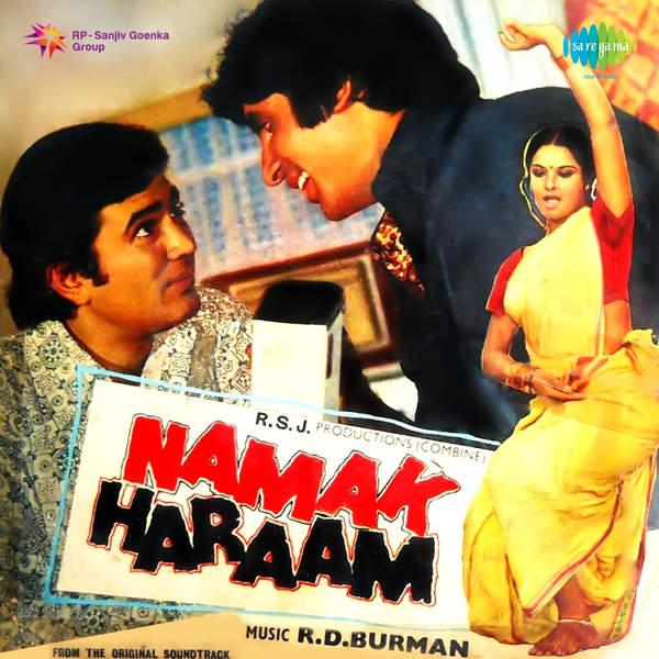 53331-Namak Haraam (1973)