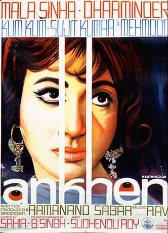 Ankhen_1968_film_poster
