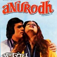 Anurodh Poster1