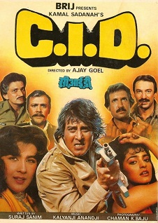 C.I.D.1990film
