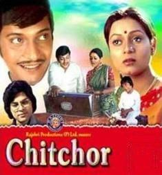 Chitchor-1976-old-hindi-songs-downloadamol-palekar