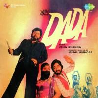 Dada-Hindi-1979-500×500