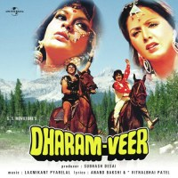 Dharam-Veer-1977-MovieImg