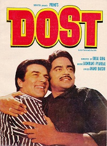 Dost_1974