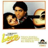 Love-Hindi-1991-500×500