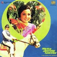 Mere-Jeevan-Saathi-1972-500×500