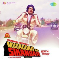 Muqaddar-Ka-Sikandar-Hindi-1978-500×500