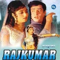 Rajkumar_(1964)