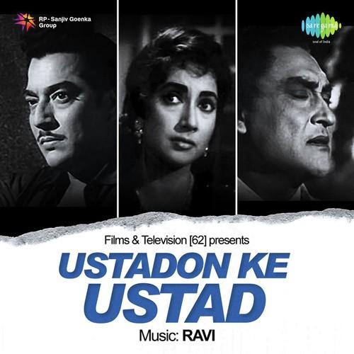 Ustadon-Ke-Ustad-1963-500×500